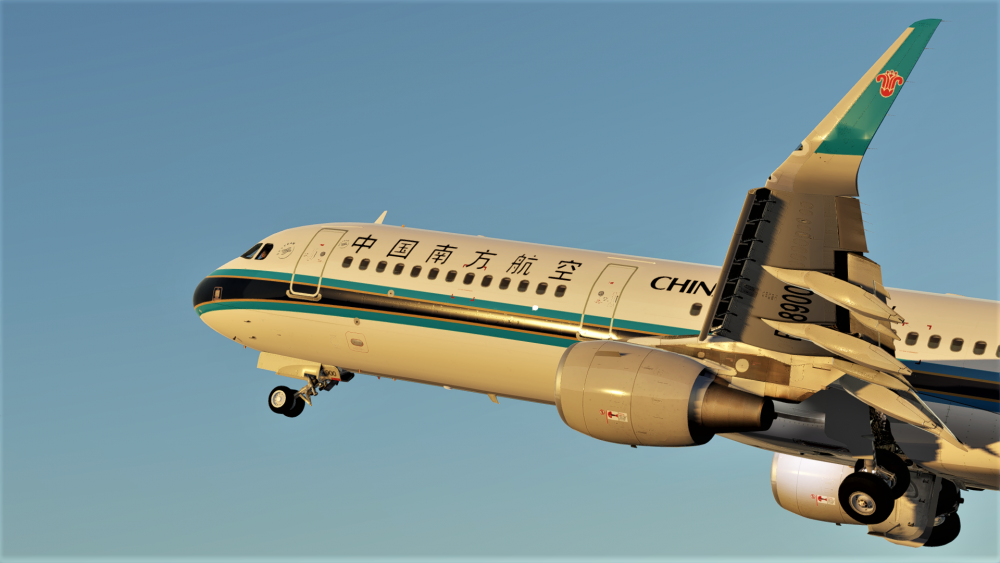 China Southern Airlines.png